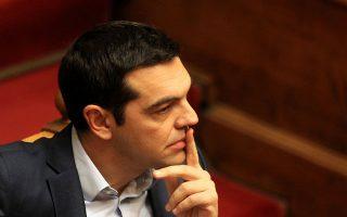 to-minyma-tsipra-stoys-mathites-poy-dinoyn-exetaseis-2083739