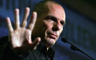 Ο ΥΠΟΙΚ Γιάνης Βαρουφάκης  μιλάει στο συνέδριο του Economist με θέμα: ¨Europe: the comeback? - Greece: how resilient?