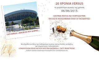 versus-travel-giortazei-ta-20-chronia-leitoyrgias-toy-2085505