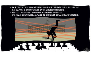 skitso-toy-dimitri-chantzopoyloy-02-05-150