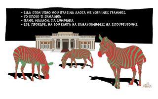 skitso-toy-dimitri-chantzopoyloy-07-05-150