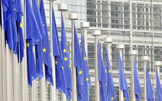 Από τον Νοέμβριο του 2014 η διαδικασία εκκαθάρισης συναλλαγών σε παράγωγα λειτουργεί σύμφωνα με τις προβλέψεις του ευρωπαϊκού κανονισμού EMIR (υπ' αριθμ. 648/2012) για τα εξωχρηματιστηριακά παράγωγα, τους κεντρικούς αντισυμβαλλομένους και τα αρχεία καταγραφής συναλλαγών.