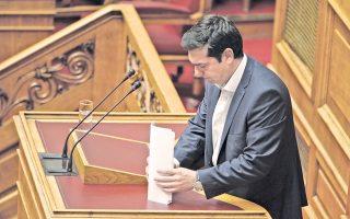 Ο πρωθυπουργός Αλέξης Τσίπρας τόνισε στη Βουλή πως δεν θα δεχθεί συμφωνία που δεν θα εμπεριέχει αναδιάρθρωση του χρέους.