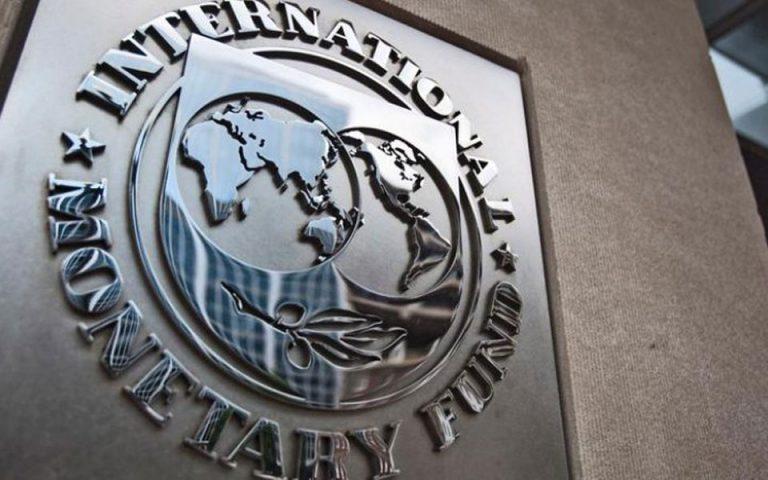 ΔΝΤ: Μικρότερο πλεόνασμα απαιτεί «κούρεμα» χρέους