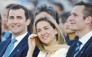 Xαλεποί καιροί για την ισπανική βασιλική οικογένεια, παρά τα πλατιά χαμόγελα. Ο βασιλιάς της Ισπανίας, Φίλιππος (αριστερά), αναγκάστηκε να στερήσει από την αδελφή του, Ινφάντα Χριστίνα (μέσον), τον τίτλο της δουκίσσης, που της είχε δώσει ο πατέρας της Χουάν Κάρλος, επειδή μαζί με τον σύζυγό της, πρώην ολυμπιονίκη Ινάκι Ουρντανγκαρίν, φέρονται να εμπλέκονται σε σκάνδαλο φορολογικής απάτης και υπεξαίρεσης.