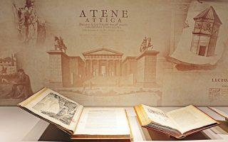 Η έκθεση στο Εθνικό Αρχαιολογικό αναδεικνύει μια Αθήνα τριών αιώνων μέσα από τον περιηγητισμό. Αλλοτε αληθινή κι άλλοτε φανταστική, ανάλογα με το βλέμμα εκείνων που τη λάτρεψαν.
