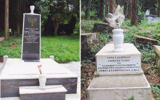 Αριστερά, το μνημείο του Ολοκαυτώματος στο εσωτερικό του Εβραϊκού Νεκροταφείου Ιωαννίνων. (Φωτογραφία: Λήδα Παπαστεφανάκη). Δεξιά, τάφος Αννας Καμπηλή και Σιέμου Καμπηλή «εκτελεσθέντος εις κρεματόρια Αουσβιτς 11.4.1944». (Φωτογραφία: Λήδα Παπαστεφανάκη)