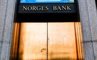 Η διοίκηση της Norges Bank κατηγορείται για την εμπλοκή σε σκάνδαλο στη χαρτοποιία SCA που σχετίζεται με την κατάχρηση πόρων της εταιρείας και την κακοδιαχείριση των εταιρικών τζετ.