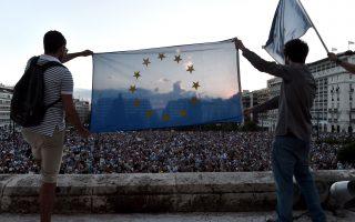 nea-sygkentrosi-menoyme-eyropi-ti-deytera-sto-syntagma0