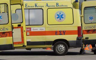 anastoli-epischesis-ergasias-apo-toys-ergazomenoys-toy-ekav-2088699
