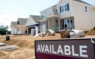 Στη δεύτερη θέση της σχετικής κατάταξης υποχώρησαν οι Καναδοί αγοραστές, οι οποίοι μέχρι πρόσφατα αποτελούσαν παραδοσιακά την πιο δυναμική ομάδα στην αγορά κατοικίας των ΗΠΑ.