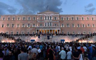 Η συγκέντρωση «Μένουμε Ευρώπη!» στο Σύνταγμα προσείλκυσε μέγα πλήθος. Σημαίες της Ελλάδας και της Ευρωπαϊκής Ενωσης έδωσαν τον τόνο όπως και ο ήχος από πολλές σφυρίχτρες.