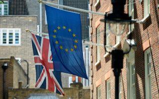 Το δημοψήφισμα για την παραμονή ή όχι της Βρετανίας στην Ε.E. αποτελεί «πολιτικό κίνδυνο» για τη βρετανική οικονομία.