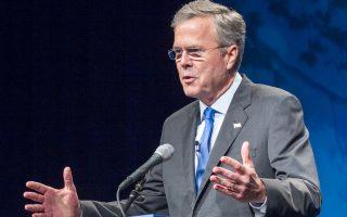 Την υποψηφιότητά του για το χρίσμα των Ρεπουμπλικανών εν όψει των προεδρικών εκλογών του 2016 κατέθεσε χθες επισήμως ο Τζεμπ Μπους.
