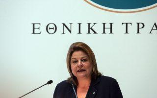 Η πρόεδρος της Εθνικής Τράπεζας κ. Λούκα Κατσέλη υπογράμμισε ότι η χώρα βρίσκεται σ' ένα κρίσιμο μεταίχμιο.