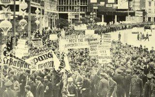 Αθήνα, πλατεία Συντάγματος, 17 Δεκεμβρίου 1964: στο νέο κλίμα που έχει διαμορφωθεί μετά την άνοδο της Ενώσεως Κέντρου στην κυβέρνηση, οι φοιτητές πραγματοποιούν πορεία προς το υπουργείο Παιδείας, με αίτημα τον εκδημοκρατισμό της Παιδείας (φωτ.: «Επίκαιρα»).