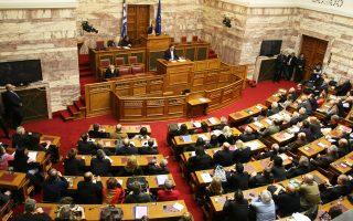 Το κλίμα έντονης αναταραχής στο εσωτερικό της Κ.Ο. του ΣΥΡΙΖΑ αποτυπώθηκε και στις αντιδράσεις που προκλήθηκαν έναντι της απόφασης να τοποθετηθεί η κ. Παναρίτη στη θέση της αντιπροσώπου της Ελλάδας στο ΔΝΤ.