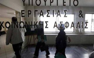 sto-13-22-i-mayri-ergasia-ta-dyo-teleytaia-chronia-symfona-me-elegchoys0