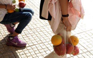 Το πρόγραμμα έχει στόχο την αύξηση κατανάλωσης φρέσκων φρούτων και λαχανικών από τους μαθητές, την καταπολέμηση της παιδικής παχυσαρκίας, αλλά και την ενίσχυση των αγροτών.
