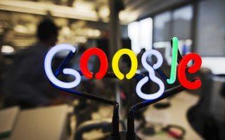 google-neo-ergaleio-prostasias-tis-idiotikotitas0