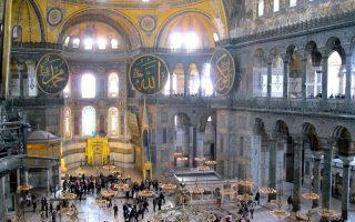 Με κάθε εσωτερικό πρόβλημα, στην Τουρκία γίνεται συζήτηση για τη μετατροπή της Αγίας Σοφίας σε τζαμί.