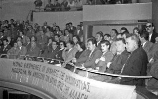 Η εναρκτήρια συνεδρίαση του Α΄ Συνεδρίου της ΕΔΑ πραγματοποιήθηκε στο θέατρο «Κεντρικόν» και συνεχίστηκε στα γραφεία της ΕΔΑ, στην πλατεία Κάνιγγος. Πήραν μέρος 355 σύνεδροι.