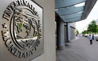 To ΔΝΤ καλείται να αποφασίσει εάν θα εκταμιεύσει την επόμενη δόση του δανείου των 17 δισ. δολ. που έχει εγκρίνει για την Ουκρανία.