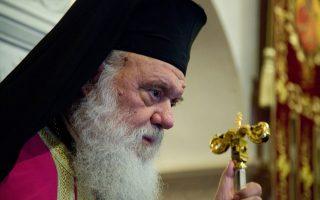 Ο Αρχιεπίσκοπος Αθηνών και πάσης Ελλάδος κ. Ιερώνυµος, χοροστατεί στη λειτουργία για την υποδοχή της τιμίας κάρας και της ιερής εικόνας του Πολιούχου της πόλης, Αγίου Βησσαρίωνα, στον ιερό ναό Αγίου Βησσαρίωνος στα Τρίκαλα το Σάββατο 9 Μαΐου 2015. (φωτό: ΧΑΣΙΑΛΗΣ ΒΑΪΟΣ, ΑΠΕ-ΜΠΕ)