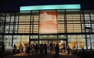 Το Μέγαρο Χορού της Καλαμάτας είναι μια από τις πιο σημαντικές υποδομές πολιτισμού στην πόλη.