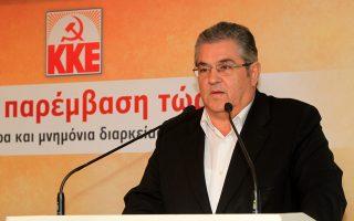 Αύριο, ο κ. Δ. Κουτσούμπας και αντιπροσωπεία του ΚΚΕ θα μεταβούν στην Κύπρο.