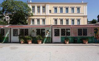 Αντίο στις πρόχειρες εγκαταστάσεις στην αυλή του Μαρασλείου, κατόπιν σχετικής απόφασης της πρυτανείας του Πανεπιστημίου.
