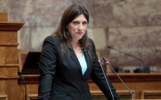 Μέσω της ομιλίας της στην Επιτροπή Αλήθειας η πρόεδρος της Βουλής στράφηκε κατά Γερμανίας, Γαλλίας και Γιουνκέρ.