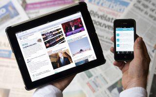 Τη νύχτα της Παρασκευής τα social media πήραν φωτιά για το δημοψήφισμα, ενώ το Σάββατο η κατάσταση εκτροχιάστηκε.