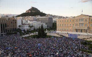 «Μένουμε Ευρώπη» φώναξε πλήθος κόσμου χθες στην πλατεία Συντάγματος. Περίπου 10.000 άτομα –εκπαιδευτικοί, επιχειρηματίες, αρχιτέκτονες, καταστηματάρχες, φοιτητές– ανέμιζαν ελληνικές και ευρωπαϊκές σημαίες, υπέρ της παραμονής στο ευρώ.