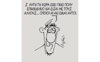 aithis-epithesi-kata-toy-arka-gia-skitso-2090426