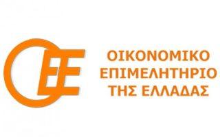 oikonomiko-epimelitirio-monodromos-i-epilogi-toy-nai0