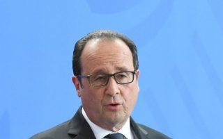 Ο Γάλλος πρόεδρος