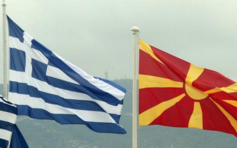 Ανοίγει η διάβαση… συνεννόησης με την ΠΓΔΜ