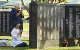 Δύο κάτοικοι της Οκινάουα προσεύχονται στο μνημείο της Ειρήνης, όπου έχουν αναγραφεί τα ονόματα όλων των πεσόντων τον Ιούνιο του 1945.