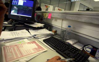 Η δεύτερη δόση ύψους 472 εκατ. ευρώ, αφορά σε δάνειο που είχε πα- ράσχει η Τράπεζα της Ελλάδος στο Δημόσιο το 1994.