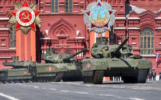 Το άρμα μάχης «Αρμάτα» στην παρέλαση για την 70ή επέτειο της Αντιφασιστικής Νίκης στις 9/5 στη Μόσχα.