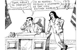 skitso-toy-andrea-petroylaki-29-06-150