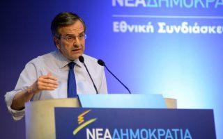 «Δεν μπορούν να γίνουν εκλογές άμεσα γιατί δεν το αντέχει η χώρα», επισήμανε ο πρόεδρος της Ν.Δ. Αντ. Σαμαράς.