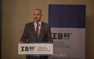 Ο πρόεδρος του ΣΒΒΕ Αθανάσιος Σαββάκης μιλάει στην εκδήλωση για τα 100 χρόνια από την ίδρυσή του Συνδέσμου Βιομηχανιών Βορείου Ελλάδος.