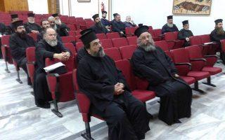 Ιερείς της Ι. Μ. Ξάνθης παρακολουθούν το πρόγραμμα «Εισαγωγή στην Εξομολογητική».