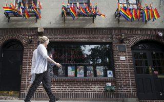 Το Στόουνουολ Ιν βρίσκεται στο ίδιο σημείο από τη δεκαετία του '60 και ανακηρύχθηκε ιστορικό μνημείο του αγώνα των ομοφυλοφίλων για δικαιοσύνη.