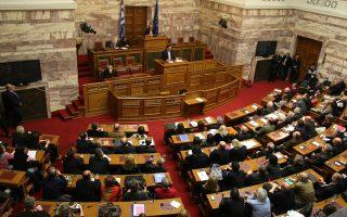 Αναβρασμός επικρατεί μεταξύ των μελών της κυβέρνησης και κομματικών στελεχών.