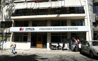 Αναβρασμός επικρατεί στους κόλπους της κυβέρνησης και του ΣΥΡΙΖΑ.