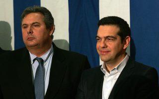 o-k-tsipras-kai-to-amp-8230-syrizanel-gov0