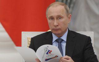 Ο πρόεδρος Βλαντιμίρ Πούτιν... επικεφαλής στρατού από τρολ.
